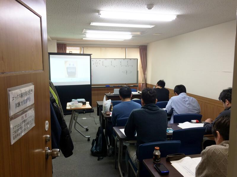 エックス線作業主任者講習会(平成28年1月)