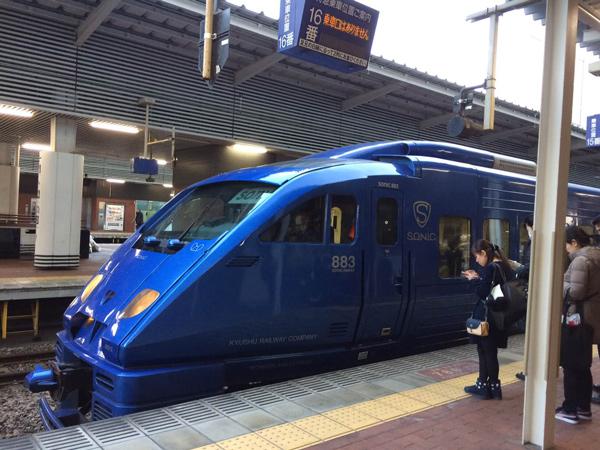 エックス線作業主任者の出張講習会:平成28年2月(福岡)