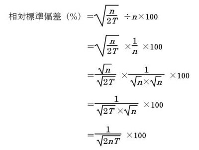 問4解説図2